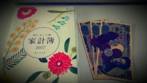 f:id:warasato:20170901145930j:plain