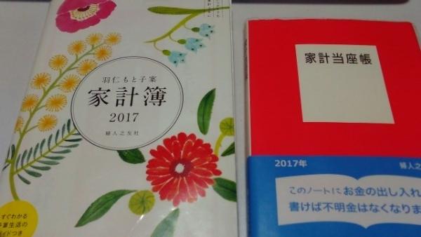 f:id:warasato:20171021062309j:plain