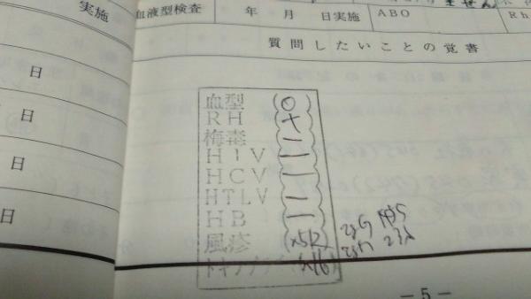 f:id:warasato:20180831064903j:plain
