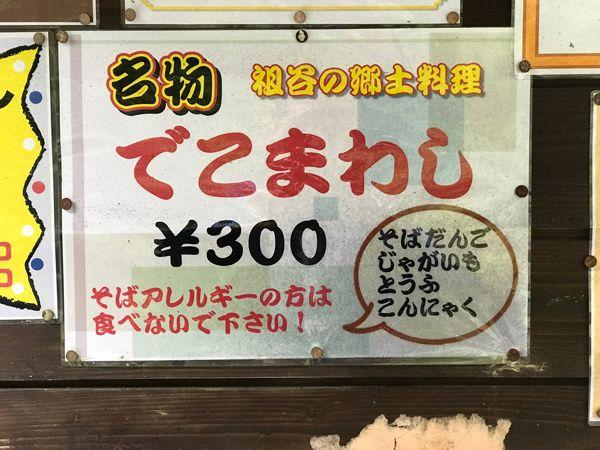 f:id:warashi_zashiki:20210405202058j:plain