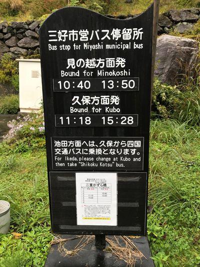 f:id:warashi_zashiki:20210405203756j:plain