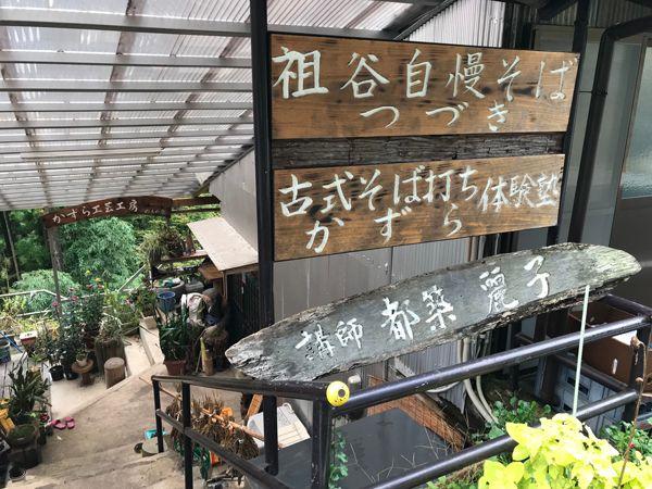 f:id:warashi_zashiki:20210405203839j:plain