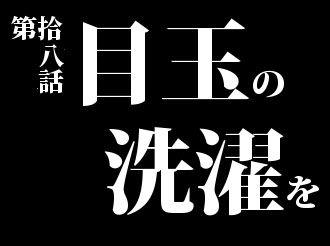 f:id:warashi_zashiki:20210406190201j:plain