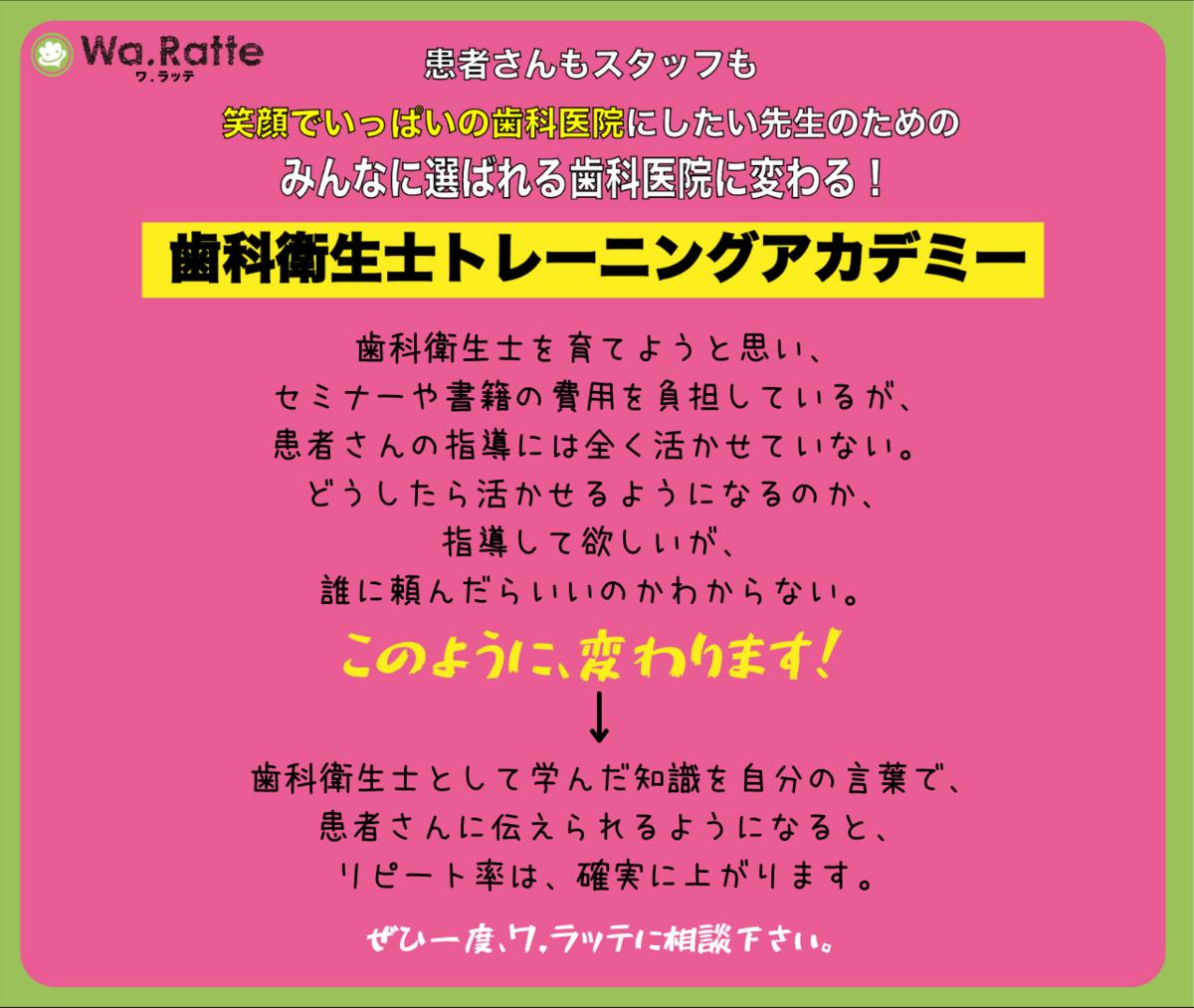 f:id:warattehamigaki:20210101091725p:plain