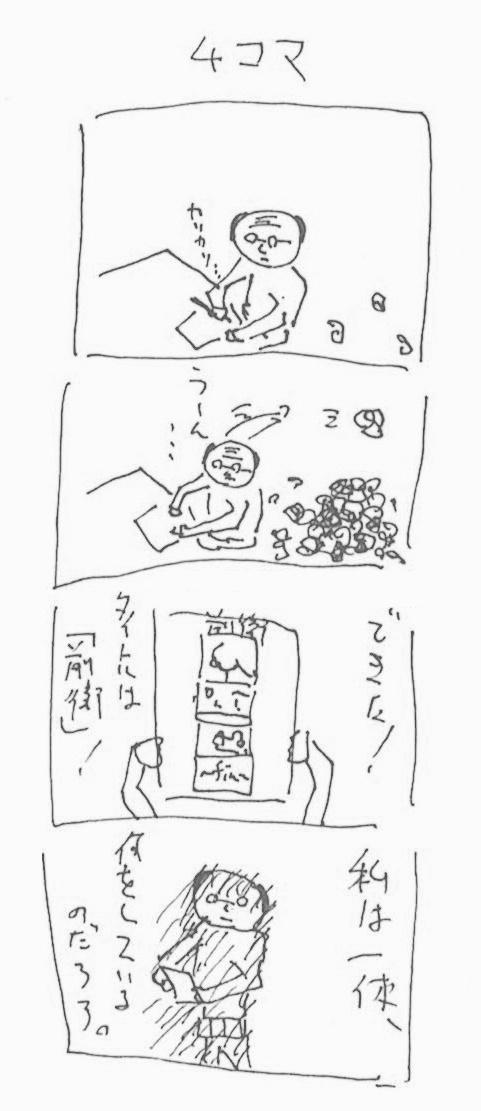 f:id:warau-hikigaeru:20190330225447j:plain