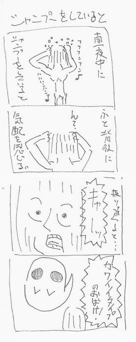 f:id:warau-hikigaeru:20190330225519j:plain