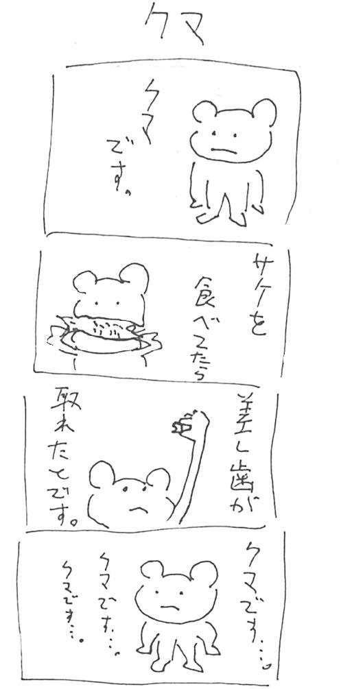 f:id:warau-hikigaeru:20190330225651j:plain