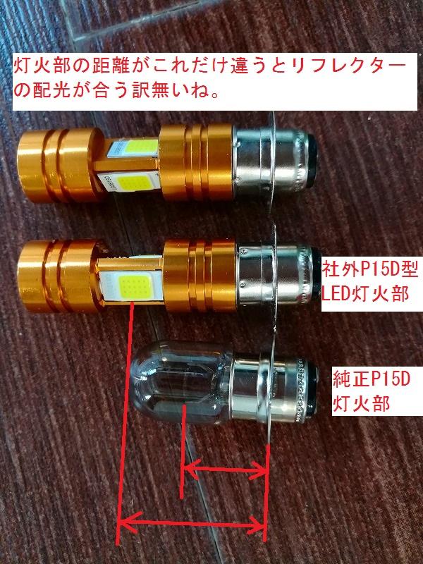 f:id:warawar34:20190411151816j:plain