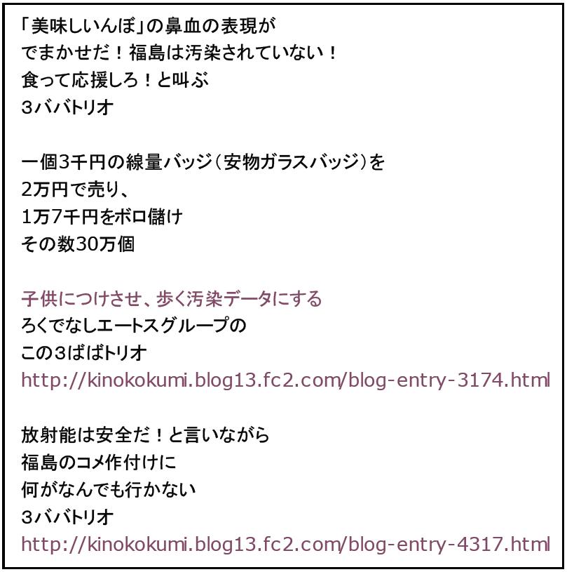 f:id:warbler:20181120120400p:plain