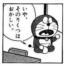f:id:waribashi4410:20191215164216j:plain
