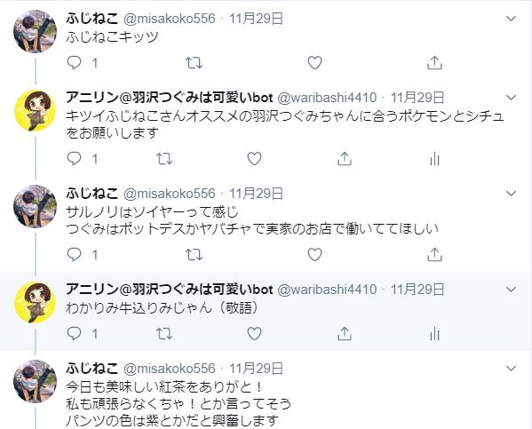 f:id:waribashi4410:20191216235223p:plain