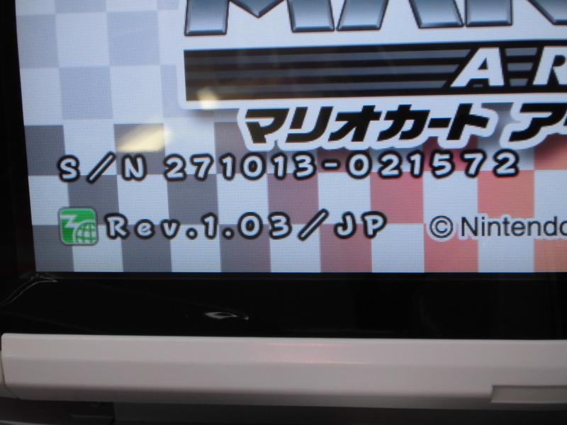 f:id:wario-1021:20131227131101j:plain