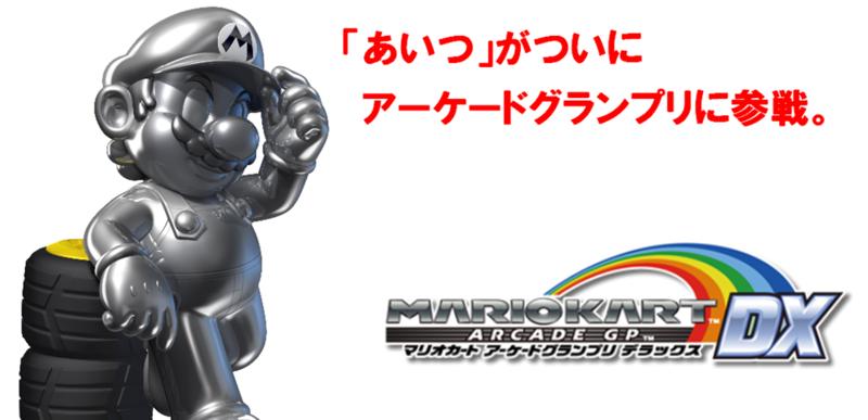 f:id:wario-1021:20140701000156p:plain