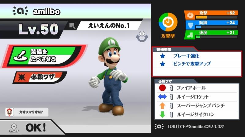 f:id:wario-1021:20150105224847j:plain