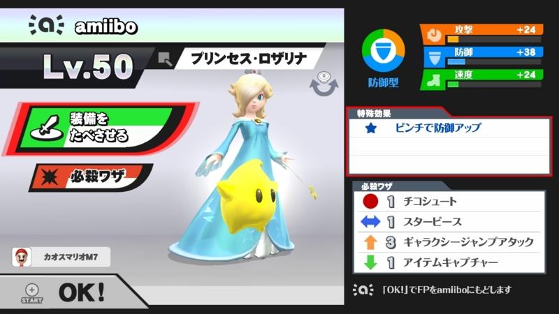f:id:wario-1021:20150126210741j:plain