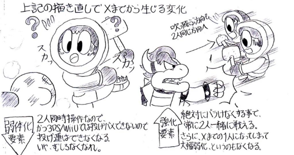 f:id:wario-1021:20150701002530j:plain