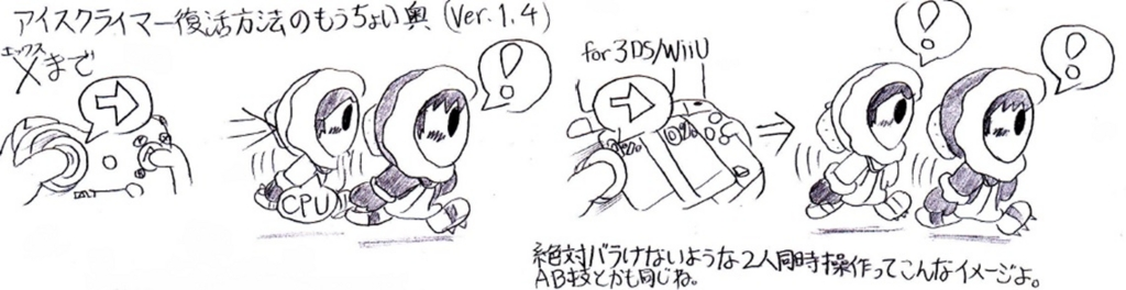 f:id:wario-1021:20151111195224j:plain