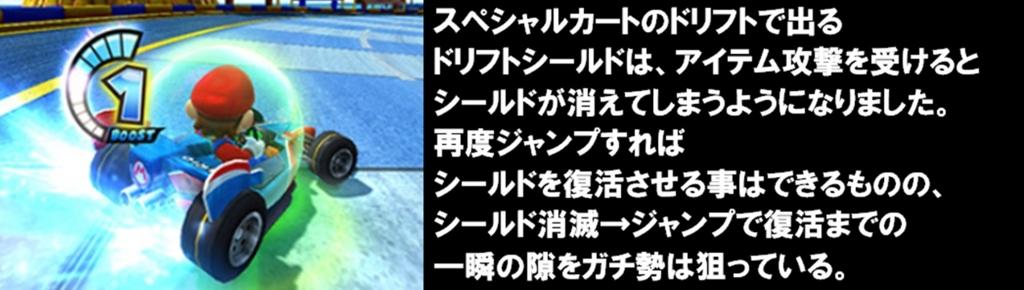 f:id:wario-1021:20160424190248j:plain