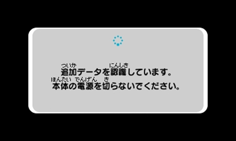 f:id:wario-1021:20161030124835j:plain