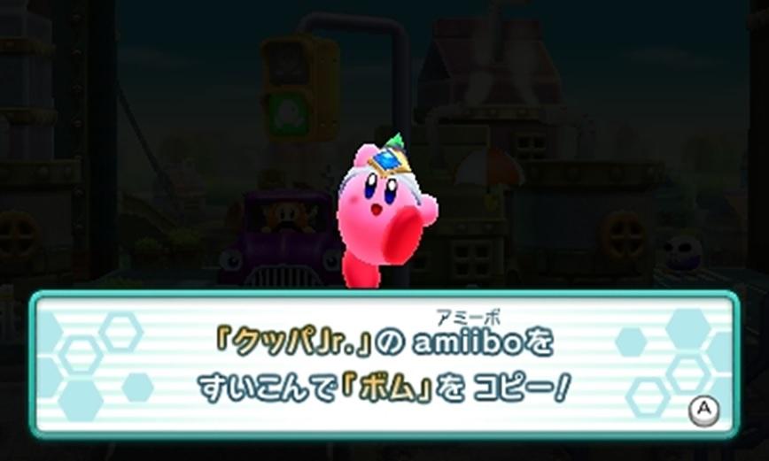 f:id:wario-1021:20161117185453j:plain