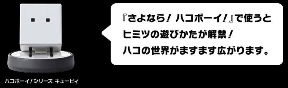 f:id:wario-1021:20161210121920j:plain