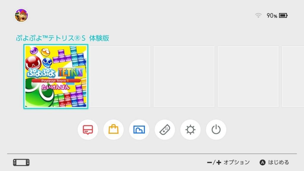 f:id:wario-1021:20170311194014j:plain