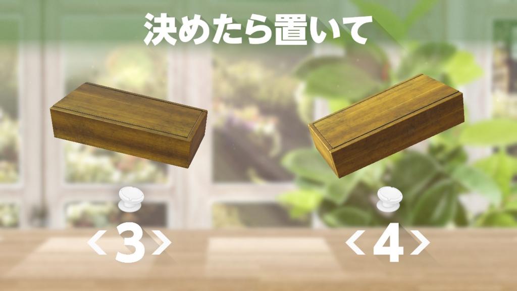f:id:wario-1021:20170324172053j:plain