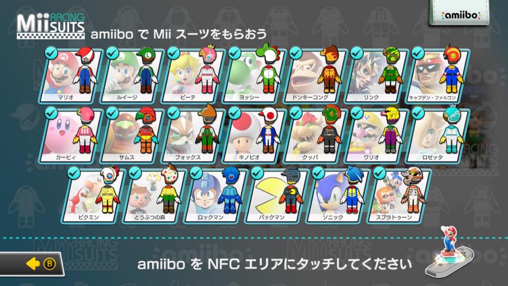 f:id:wario-1021:20170513125632j:plain
