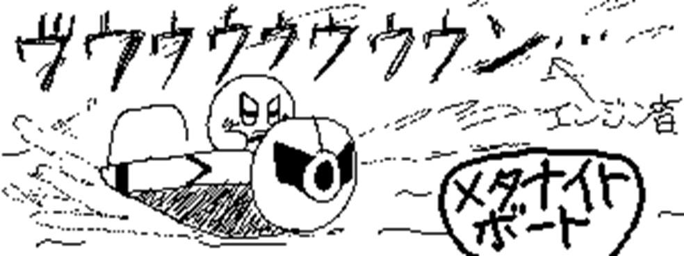 f:id:wario-1021:20171109130210j:plain