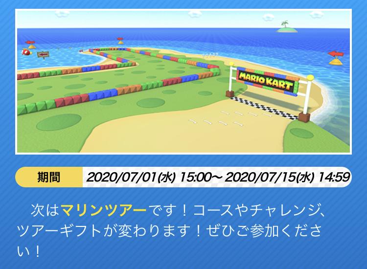 f:id:wario-1021:20200626201419j:plain