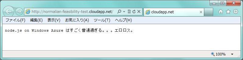 20110918004903