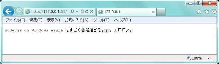 20110918004905
