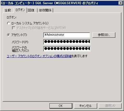 20110918184408