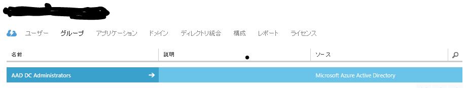 f:id:waritohutsu:20161223235800p:plain