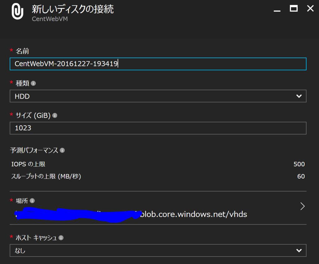 f:id:waritohutsu:20161227193627p:plain