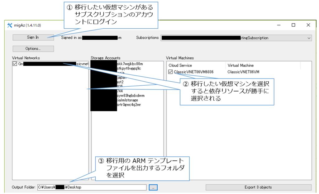 f:id:waritohutsu:20170206083437p:plain