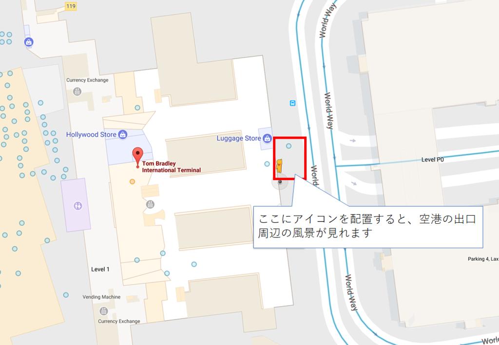 f:id:waritohutsu:20170710023757p:plain