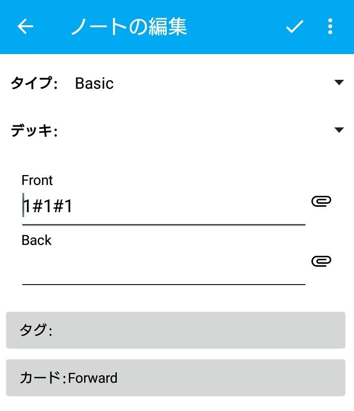 f:id:warizaki:20170521184459j:plain