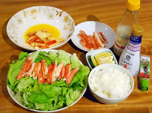 カニしゃぶ・焼きカニ・カニバター焼き
