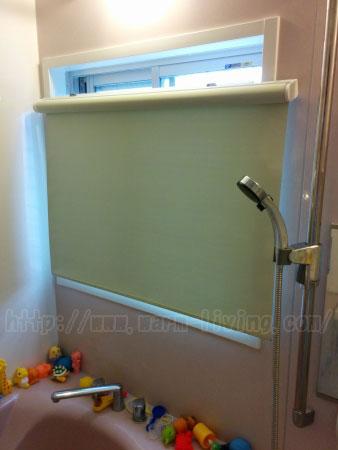 浴室の窓はロールスクリーンで閉じっぱなし