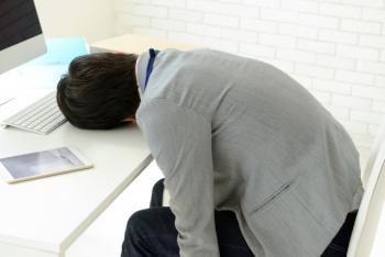 アラフォーおっさん仕事中居眠り