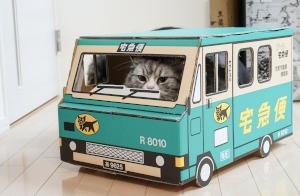 ネコの宅急便
