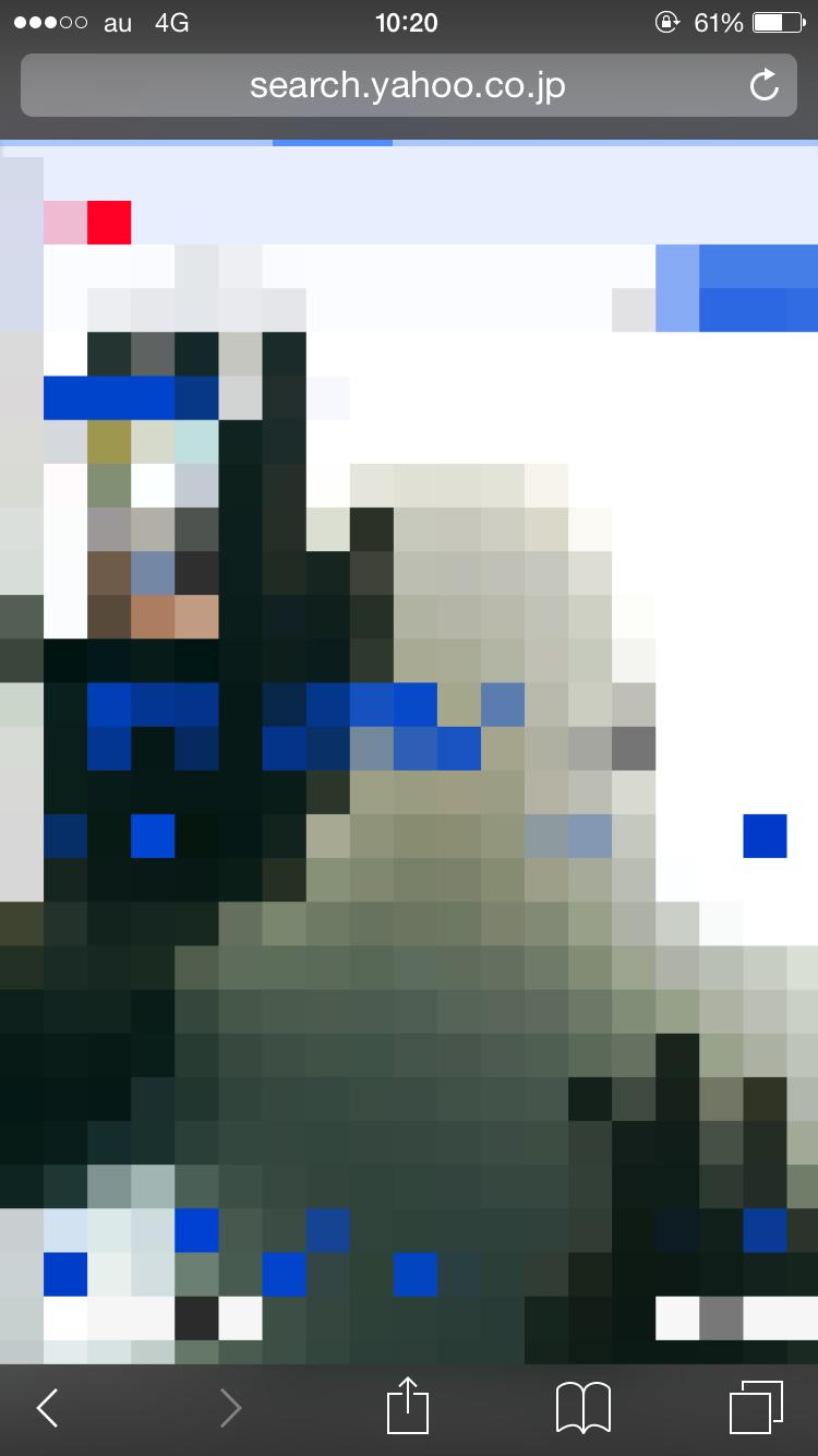 f:id:warorince:20151105210918p:image