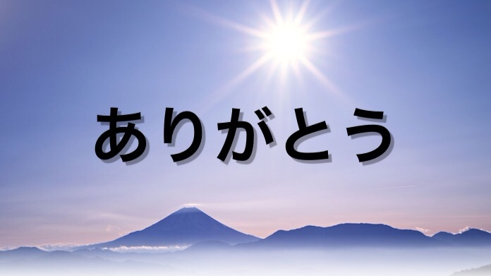 f:id:warorince:20151218002553j:image