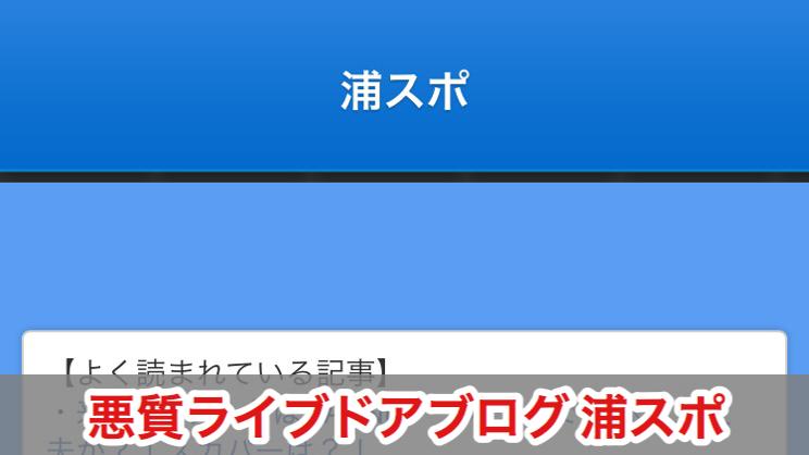 f:id:warorince:20170105095710j:plain