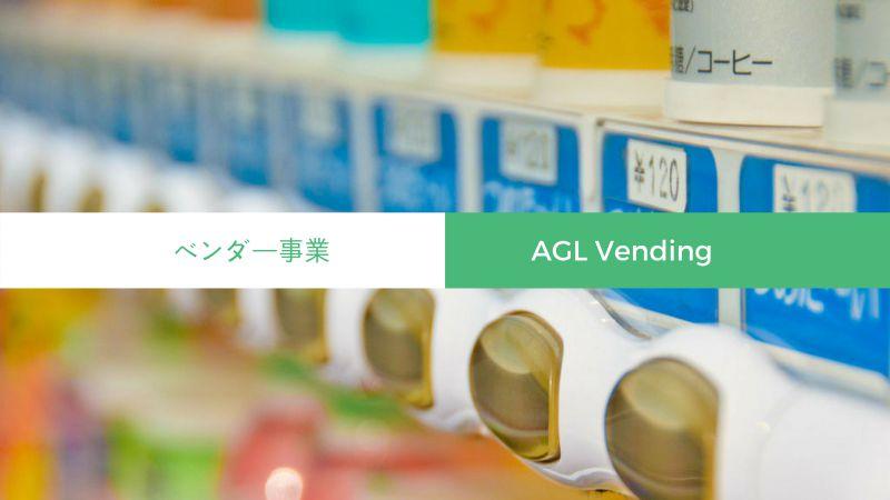AGL Vending