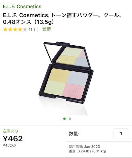 f:id:waruagake:20181128195441j:image
