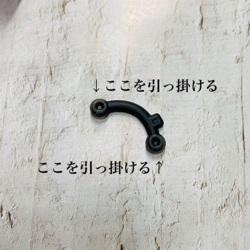 f:id:waruagake:20190424215539j:image