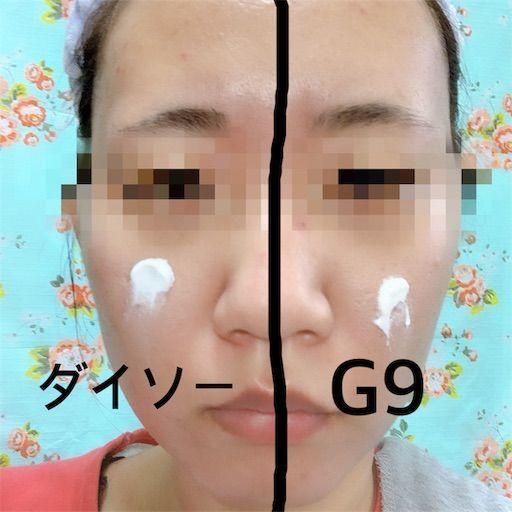 f:id:waruagake:20190618203333j:image