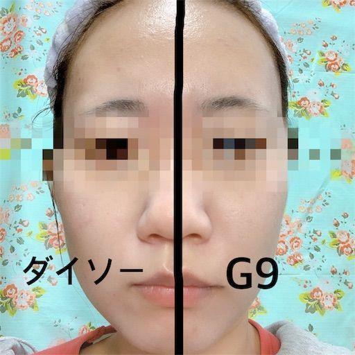 f:id:waruagake:20190618203344j:image